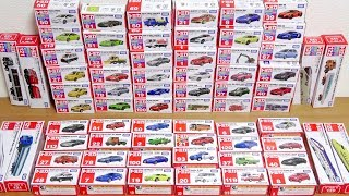 Download TOMICA 2017 NEW & OLD MINI CARS toy collection Video