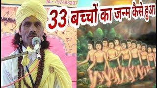 Download Gondi koya punam33 बच्चों का जन्म कैसे होता है इस वीडियो को पूरा देखें Video