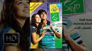Download Konchem Ishtam Konchem Kashtam Telugu Full Movie || Siddharth, Tamannaah || Kishore Kumar Pardasani Video