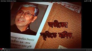 Download Manik Sarkar - Chief Minister of Tripura Video