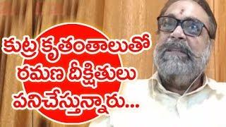 Download Vemuri Anand Surya Reveals Unknown Secrets Of Ramana Deekshitulu | #PrimeTimeWithMurthy Video