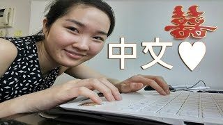 Download How I Learned Chinese for 6 Months | Five Hacks for Mandarin Video