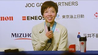 Download 平昌五輪 女子500メートルで金の小平奈緒が会見 Video