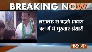 Download CM Adityanath orders transfers of Mukhtar Ansari from Lucknow prison Video