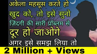 Download Painful Heart Touching Quotes in Hindi - Shayari In Hindi   Success and motivational Quotes Video