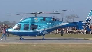 Download Helicopter landing 2017 cm mayawati bahraich Video