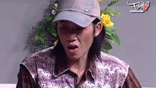 Download Hài Kịch Mới Nhất - Đầy tớ khôn ngoan - Hài Hoài Linh Cười Vỡ Bụng 2018 Video