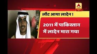 Download CIA releases video of Hamza bin Laden Video