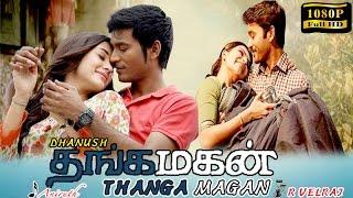 Download Thangamagan tamil movie | new tamil movie 2016 | Dhanush | Samantha | Amy Jackson | English subtitle Video