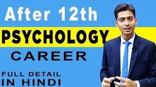 Download PSYCHOLOGY Career After 12th in India | #46 | CREATE YOUR IDENTITY Video