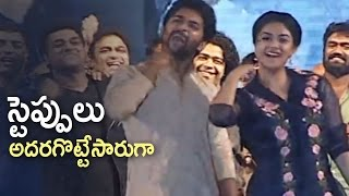Download Nani and Keerthy Suresh Superb Dance Performance | Nenu Local | Unseen | TFPC Video