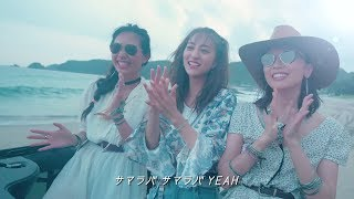 Download EXILE THE SECOND / 「Summer Lover」(Another Music Video) Video