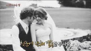 Download [서프라이즈] 아내의 희귀병이 뭐길래? 영상통화로만 얘기하는 신혼부부의 사연! Video