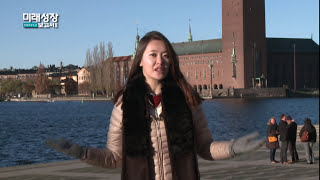 Download ″상상을 현실로″ 5G 가 온다 : 5G is no longer a dream of distant future Video