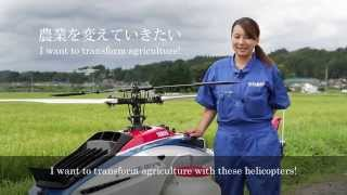 Download Rev Story Transforming Agriculture from the Air / 空から農業を変える ~産業用無人ヘリコプター編 Video