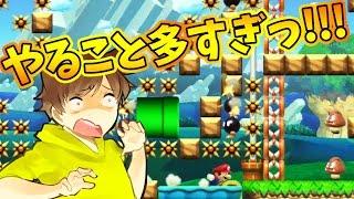 Download 【スーパーマリオメーカー#161】30秒のギリギリテクニック!【Super Mario Maker】ゆっくり実況プレイ Video