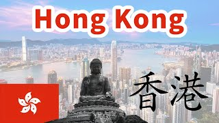 Download Focus on Hong Kong! City Profile and Geographical Info Video