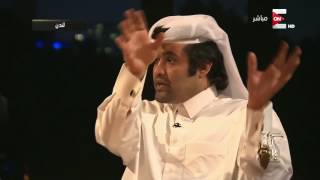 Download كل يوم - لقاء مع المتحدث بإسم المعارضة القطرية وضابط مخابرات قطري سابق .. مع عمرو أديب Video