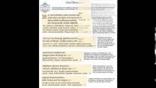 Download Gita Dhyanam - Recited by Avinash Video