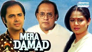 Download Mera Damad - Farooque Sheikh - Zarina Wahab - Superhit Comedy Movies Video