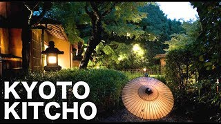 Download The Most Beautiful Restaurant in Japan - Kyoto Kitcho Video