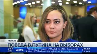 Download 73 миллиона человек пришли на выборы в России Video