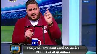 Download خالد الكردي ″يقلد″ مرتضى منصور على الهواء وضحك خالد الغندور Video