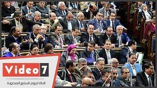 Download حصاد جلسة البرلمان..تحية للزعيم عبد الناصر و غصب من أبو بكر الجندى Video
