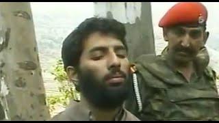 Download Suspected Pakistani militants held in border area Video
