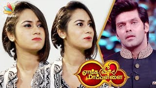 Download Idhukku En Ivlo Pannanum : Swetha Opens Up About Arya's Decision | EVM Video