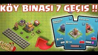 Download KÖY BİNASI 7 GEÇİŞ !!! | Clash Of Clans Video
