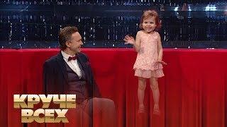 Download Покорительница льда и зрительских сердец - 3-летняя Фрося Мельник | Круче всех Video