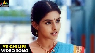 Download Gharshana Songs | Ye Chilipi Video Song | Venkatesh, Asin | Sri Balaji Video Video