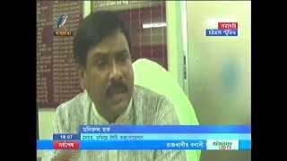 Download Maasranga TV News, Comilla City Dumping June, Report Jahangir Alam Imrul, 10 09 14 Video