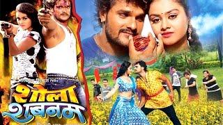 Download HD शोला शबनम || Shola Shabnam || Kheshari Lal Yadav || Bhojpuri Movie || Bhojpuri Full Movie 2015 HD Video
