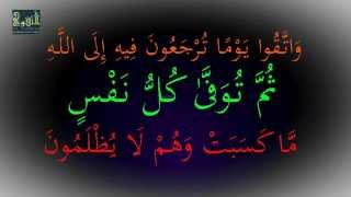Download Muxaadaro ' Dardaaran Guud ' Li Sh Xasan Ibraahim Ciise Xafidahullah Video