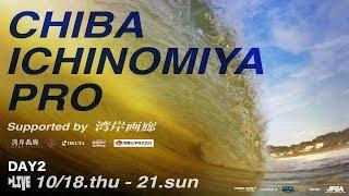 Download Live - Day2 JPSA2018 Short #7 Tsurigasaki Kaigan(Shidashita Point)Chiba-ken Video