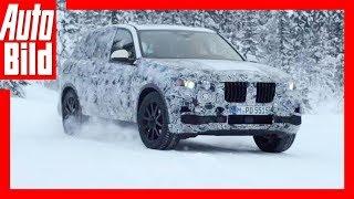 Download BMW X5 Erlkönig (2018) Details/Erklärung Video