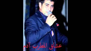 Download ادم - خليك هنا & إسمعوني / Adam - Khalik hena & Isma3ouni Video
