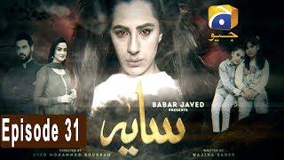 Download Saaya Episode 31 | HAR PAL GEO Video