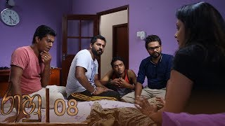 Download Raahu | Episode 08 - (2018-09-19) | ITN Video