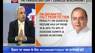 Download Economy Today- New Bill Proposes Amendments in Income Tax 01/12/2016 Video