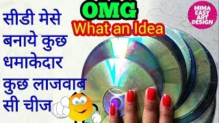 Download DIY Home Projects   DIY CD Craft Project idea  Cool craft idea  Indian web gallery of art and craft Video