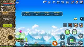 Download Maplestory M Wind Archer 1st 2nd 3rd 4th Job Skills Preview Video