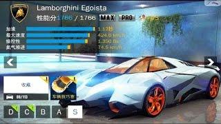 Download Asphalt 8 - All new cars (Winter Update 2016) Video