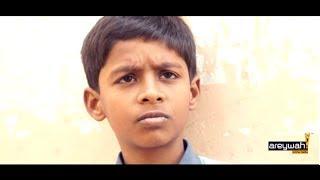 Download Wake Up!! - Award Winning Social Awareness Ad Video