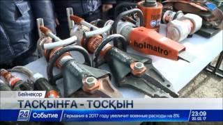 Download Атырау облысында көктемгі су тасқыны қаупі төнетін 56 учаске бар Video