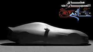 Download الوحش المصرى يتحدى وحوش الخليج Video