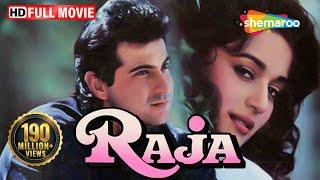 Download Raja {HD} - Madhuri Dixit - Sanjay Kapoor - Paresh Rawal - Hindi Full Movie - (With Eng Subtitles) Video