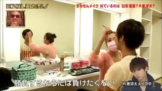 ENG SUB) Katayose Ryota and Tsuchiya Tao are both weird people? XD